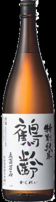 日本酒 鶴齢 特別純米 寒熟