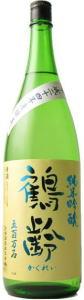 日本酒 鶴齢 純米吟醸 五百万石50%精米 無濾過生原酒