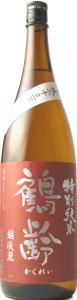日本酒 鶴齢 特別純米越淡麗 55%精米 無濾過生原酒