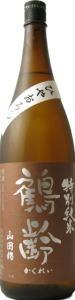 日本酒 鶴齢 特別純米 ひやおろし 山田錦55%精米