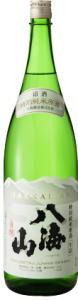 日本酒 八海山 特別純米原酒