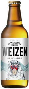 地ビール 八海山 ライディーンビール ヴァイツェン 330ml 460円