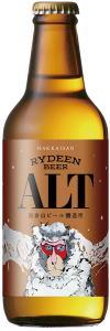 地ビール 八海山 ライディーンビール アルト 330ml 460円