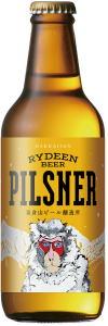 地ビール 八海山 ライディーンビール ピルスナー 330ml 460円