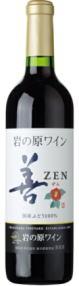 果実酒 岩の原ワイン 善(ぜん) 赤 720ml