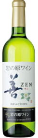 果実酒 岩の原ワイン 善(ぜん) 白 720ml