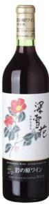 果実酒 岩の原ワイン 深雪花(みゆきばな)赤 720ml