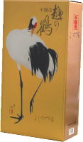 越の鶴 化粧箱