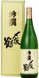 日本酒 〆張鶴 吟撰 (化粧箱入)