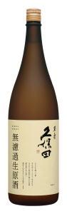 日本酒 久保田 萬寿 無濾過生原酒 1800ml 9,900円
