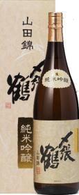 日本酒 〆張鶴 純米吟醸 山田錦 化粧箱入)