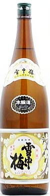 日本酒 雪中梅 本醸造
