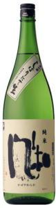 日本酒 金鶴 純米 風和 しぼりたて生