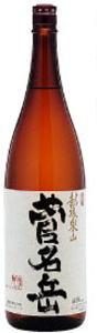 日本酒 菅名岳 本醸造