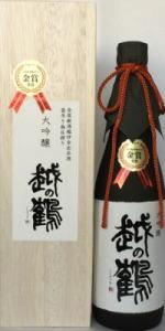 日本酒 大吟醸 越の鶴 金賞受賞酒 720ml