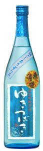 日本酒 ゆきつばき  【夏】  純米吟醸原酒 無濾過おりがらみ
