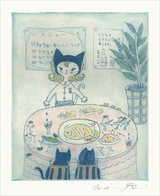 ネコポケットの中9 ネコのレストラン 銅版画/送料無料(宅配便)
