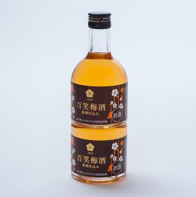 百笑梅酒2本セット(185ml・200ml 各1本)