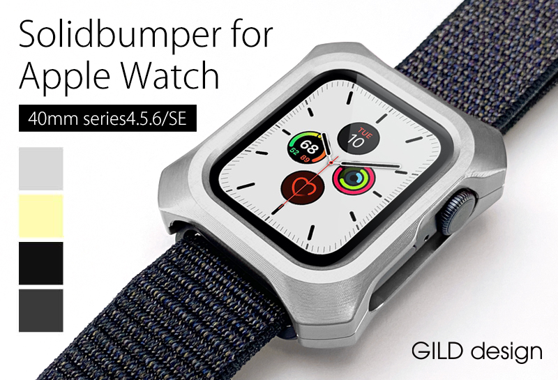 Solid bumper for Apple Watch 40mm