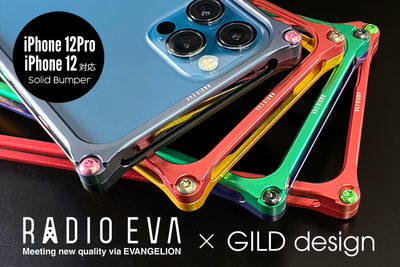 Solid Bumper for iPhone12/12pro (EVANGELION Limited)