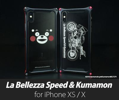 くまモン×ラ・ベレッツァ×GILDdesignコラボケース iPhone XS/X