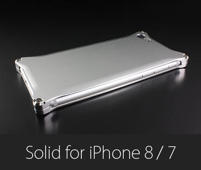 ソリッド for iPhone 8/7