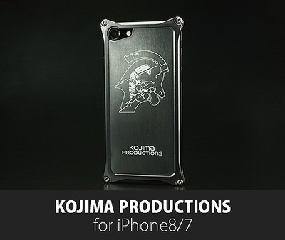 Kojima Productions Logo Ver. for iPhone 8/7