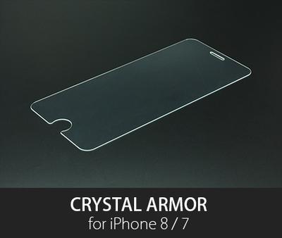 iPhone 8/7 強化ガラス 液晶保護フィルム 抗菌耐衝撃ガラス 0.33mm