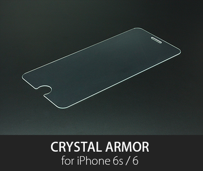 iPhone 6s/6 強化ガラス 液晶保護フィルム 抗菌耐衝撃ガラス 0.33mm