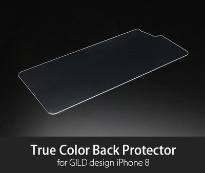 iPhone 8対応 強化ガラス 背面保護フィルム 抗菌耐衝撃ガラス 0.33mm