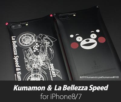 くまモン×ラ・ベレッツァ×GILDdesignコラボケース iPhone8/7
