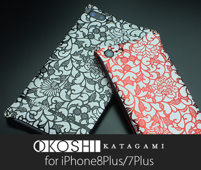 OKOSHI-KATAGAMI for iPhone 7Plus/8Plus