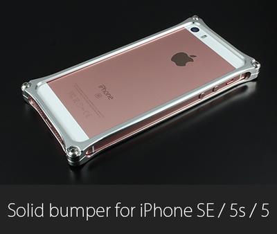 ソリッドバンパー for iPhone SE/5s/5