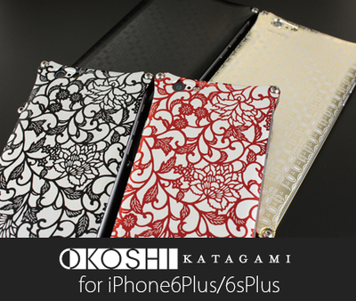 OKOSHI-KATAGAMI for iPhone6Plus/6sPlus