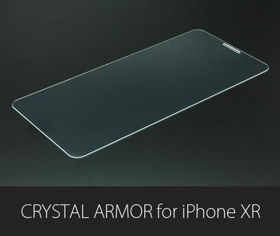 iPhone XR 強化ガラス 液晶保護フィルム 抗菌耐衝撃ガラス 0.33mm