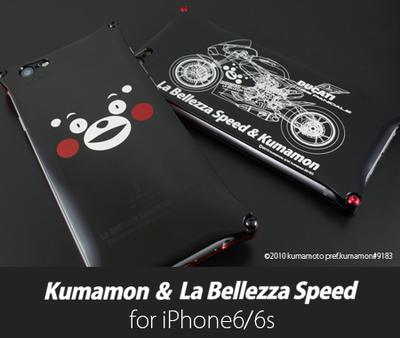 くまモン×ラ・ベレッツァ  for iPhone6/6s