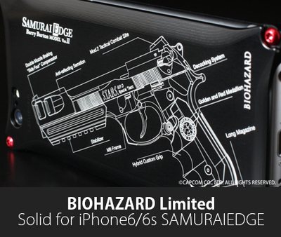BIOHAZARD Limited for iPhone6 SAMURAI EDGE
