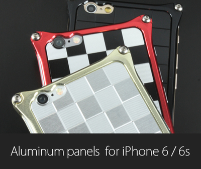 アルミパネル市松 iPhone6/6s用ソリッドバンパー対応 シルバー&ブラック