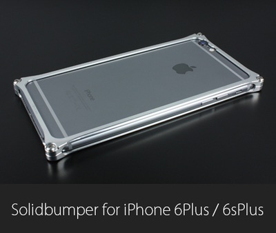 ソリッドバンパー for iPhone6Plus/6sPlus