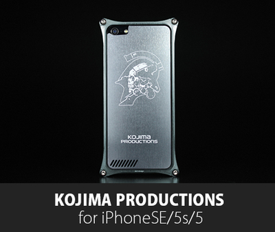 Kojima Productions Logo Ver. for iPhone SE/5s/5