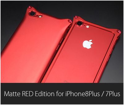 Matte RED Edition for iPhone7Plus/8Plus