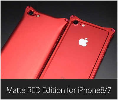 Matte RED Edition for iPhone8/7