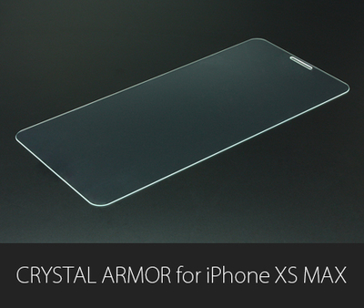 iPhone XS MAX 強化ガラス 液晶保護フィルム 抗菌耐衝撃ガラス 0.33mm