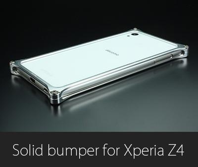 ソリッドバンパー for Xperia Z4
