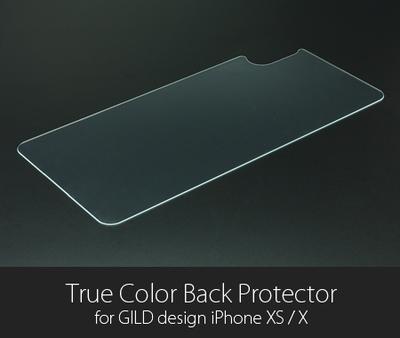 iPhone XS/X対応 強化ガラス 背面保護フィルム 抗菌耐衝撃ガラス 0.33mm