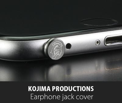 Kojima Productions イヤホンジャックカバー