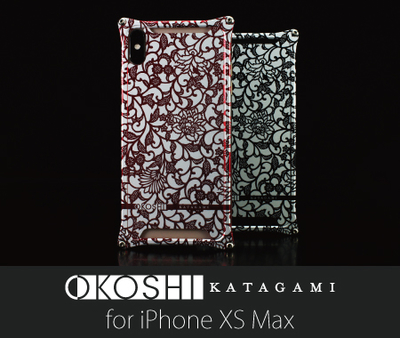 OKOSHI-KATAGAMI 【アラベスク】 for iPhoneXsMax