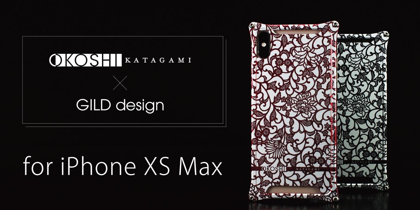 OKOSHI-KATAGAMI  for iPhoneXsMax