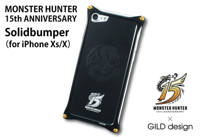 MONSTER HUNTER 15周年記念モデル Solidbumper for iPhone XS/X