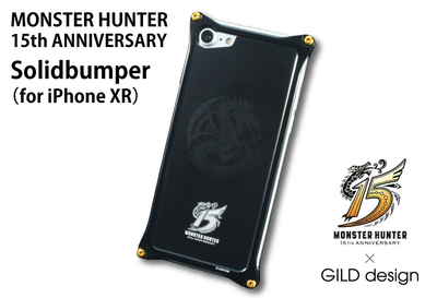 MONSTER HUNTER 15周年記念モデル Solidbumper for iPhone XR